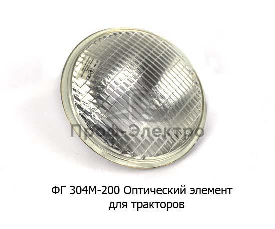 Оптический элемент для тракторов, все т/с (У) 0