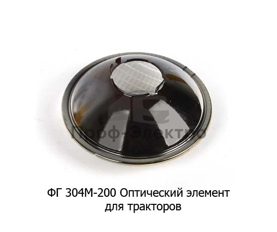 Оптический элемент для тракторов, все т/с (У) 1