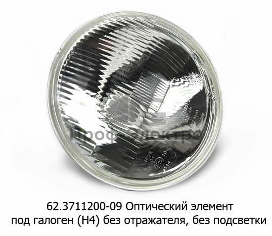 Оптический элемент под галоген (Н4), без отражателя, без подсветки, камаз, ГАЗ-24, ВАЗ-011, ЗИЛ (Освар) 0