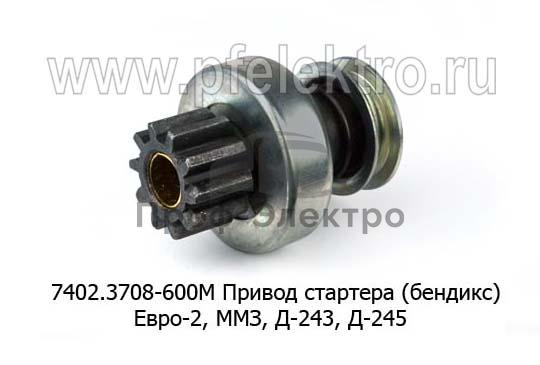 Привод стартера (бендикс) 74...,7402.3708 (Евро-2) ММЗ: Д-243, Д-245 и мод. (Самара) 0