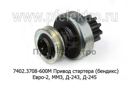 Привод стартера (бендикс) 74...,7402.3708 (Евро-2) ММЗ: Д-243, Д-245 и мод. (Самара) 1