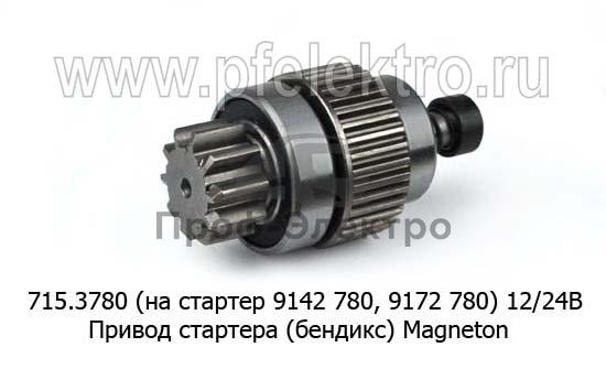 Привод стартера (бендикс) Magneton, на МТЗ-100, -80, -142, Д-50, -240, -243, -245, ЗИЛ-Бычок (АТЭ) 0