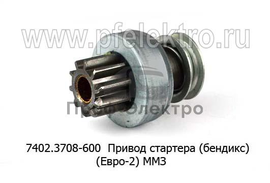 Привод стартера (бендикс) 74..., 7402.3708 (Евро-2) ММЗ: Д-243, Д-245 и мод. (БАТЭ) 0