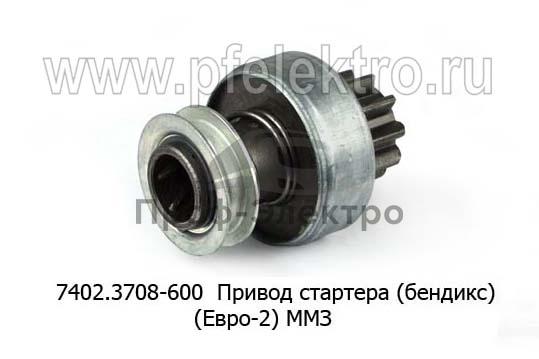 Привод стартера (бендикс) 74..., 7402.3708 (Евро-2) ММЗ: Д-243, Д-245 и мод. (БАТЭ) 1