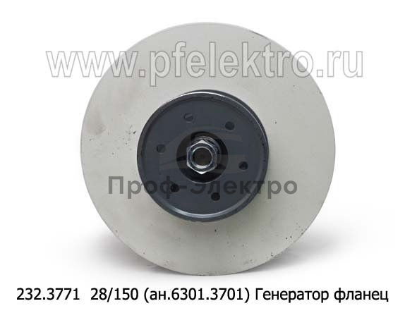 Генератор фланец БЕЛАЗ-7522, -7523, -532 (ГИОР) 1