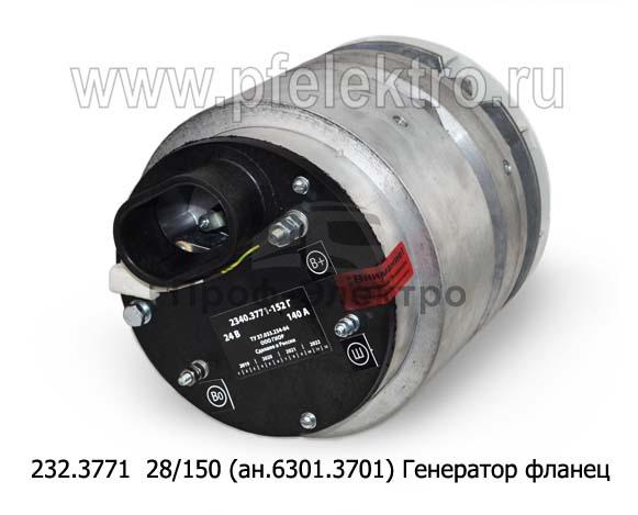 Генератор фланец БЕЛАЗ-7522, -7523, -532 (ГИОР) 2