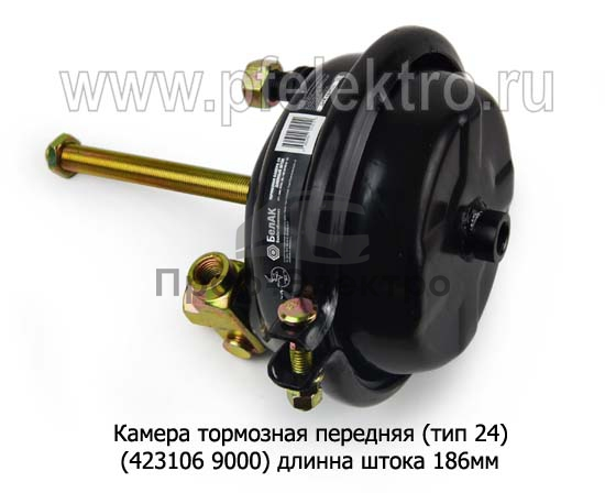 Тормозная камера передняя (тип 24 длинна штока 186мм) для камаз (Белак) 1