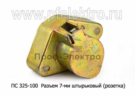 Разъем 7-ми штырьковый (розетка), все т/с (Завод) 1