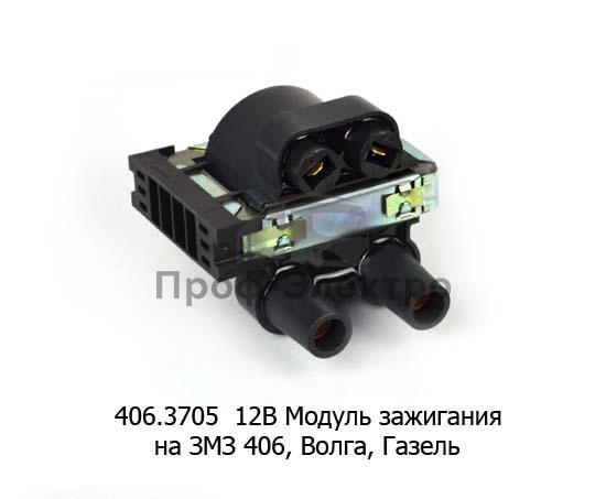 Модуль зажигания на ЗМЗ 406, Волга, Газель (СОАТЭ) 0