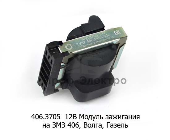 Модуль зажигания на ЗМЗ 406, Волга, Газель (СОАТЭ) 1