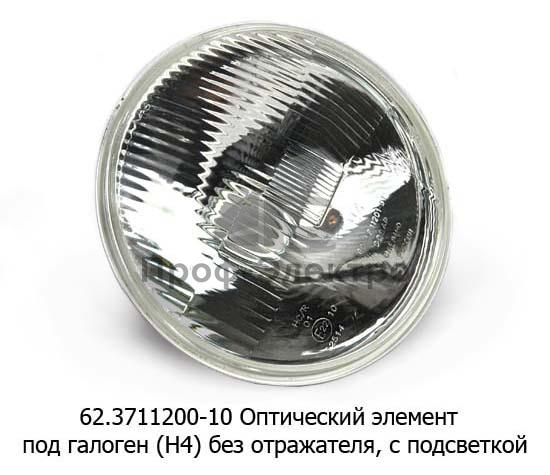 Оптический элемент под галоген (Н4) без отражателя, с подсветкой, для камаз, ГАЗ-24, ВАЗ-011, ЗИЛ (Формула света) 0