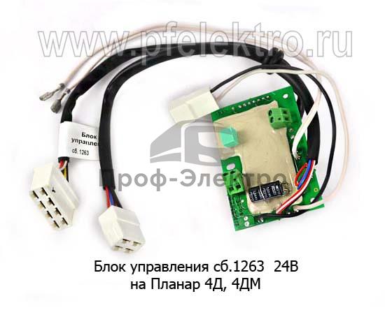 Блок управления на Планар 4Д, 4ДМ (Адверс) 1