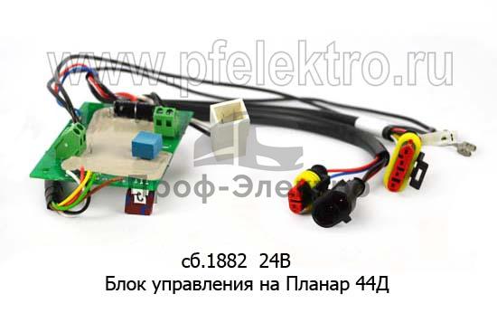 Блок управления на Планар 44Д (Адверс) 1
