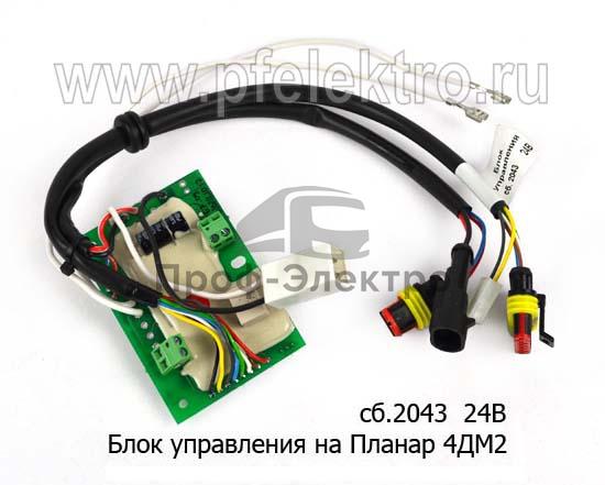 Блок управления на Планар 4ДМ2 (Адверс) 0