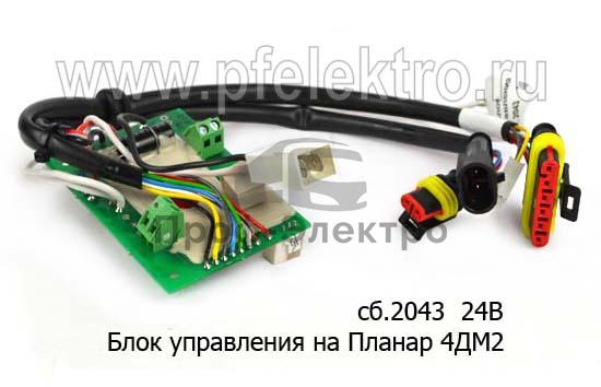 Блок управления на Планар 4ДМ2 (Адверс) 1