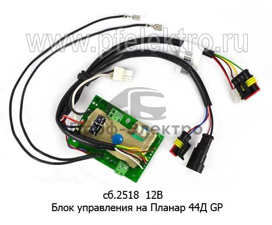 Блок управления на Планар 44Д GP (Адверс) 0