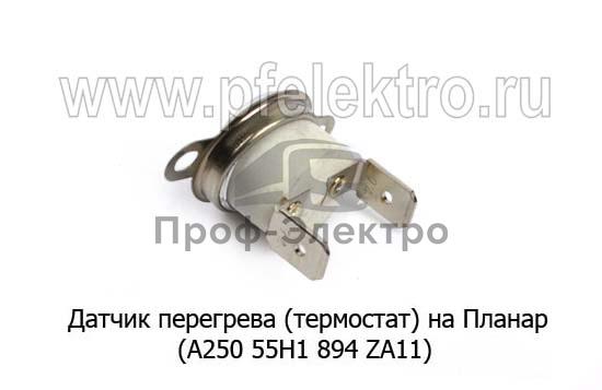 Термостат (А250 55Н1 894 ZA11) Планар 4ДМ, 44Д, 8ДМ (Адверс) 1