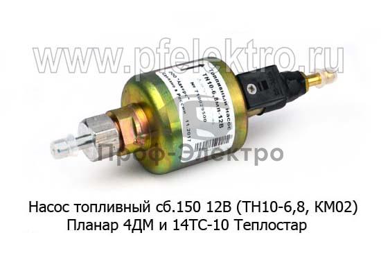 Насос на (ТН10-6,8, КМ02) Планар 4ДМ и 14ТС-10 Теплостар (Адверс) 1