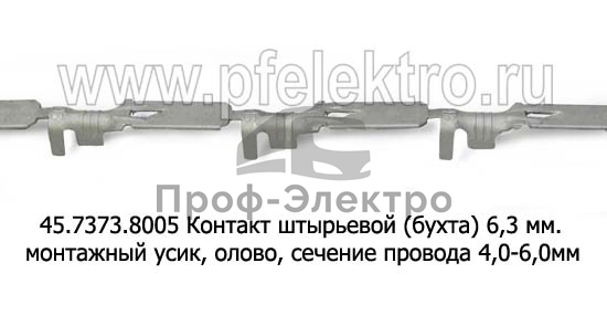 Контакт штыревой (10/3000шт./бухта) 6,3 мм., монтажный усик, олово (сечение провода 4,0-6,0 мм) все т/с (Техком) 0