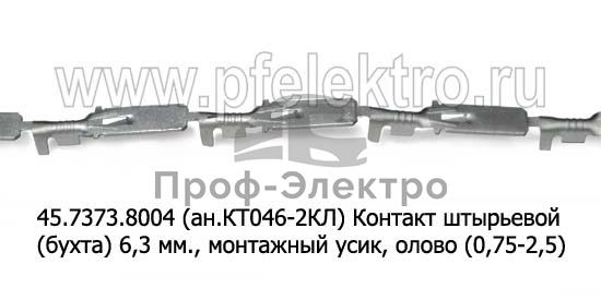 Контакт штыревой (10/3000шт./бухта) 6,3 мм., монтажный усик, олово,(0,75-2,5) все т/с (Техком) 0