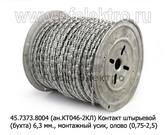 Контакт штыревой (10/3000шт./бухта) 6,3 мм., монтажный усик, олово,(0,75-2,5) все т/с (Техком) 1