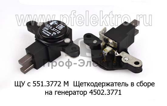 Щеткодержатель в сборе для камаз, маз, генератор 4502.3771 (Ромб) 0