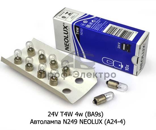 Автолампа N249 NEOLUX (А24-4) Неолюкс Т4, все т/с 24В 1