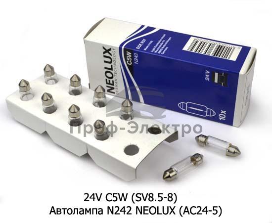 Автолампа N242 NEOLUX (АC24-5) Неолюкс, все т/с 24В 0