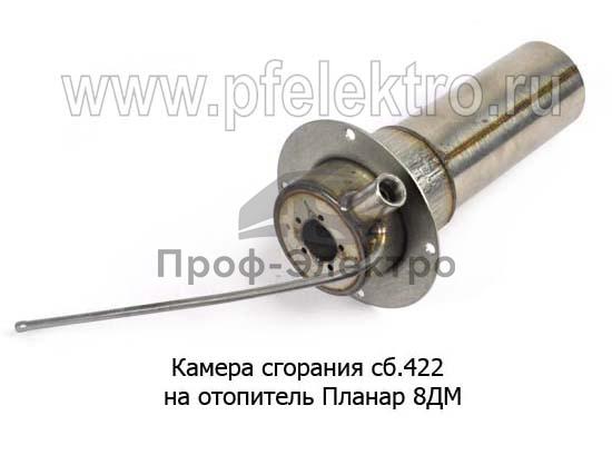 Камера сгорания на отопитель Планар 8ДМ (Адверс) 1