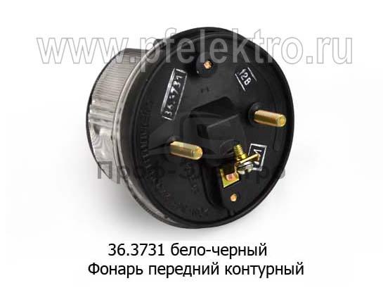 Фонарь передний контурный, грузовые а/м, автобусы (Освар) 1