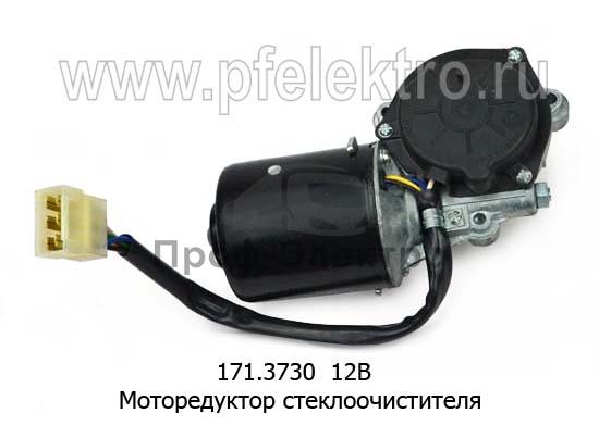 Моторедуктор стеклоочистителя ВАЗ-08, -09, Газель, Соболь (КЗАЭ) 0