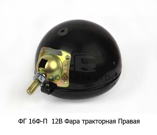Фара тракторная ХТЗ, ЧТЗ, АТЗ, ВТЗ (А12-45+40 R2) (Освар) 1