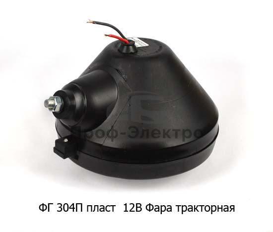 Фара тракторная  ХТЗ, ЧТЗ, АТЗ, ВТЗ (А 12/24 - 50+40) (У) 1