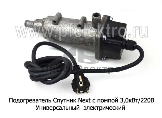 Универсальный  электрический подогреватель с устан. к-ом, для камаз, маз, урал, краз (Тюмень) 1
