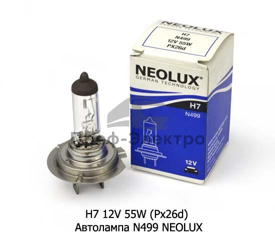 Автолампа N499 NEOLUX, Неолюкс Н7, все т/с 12В 0