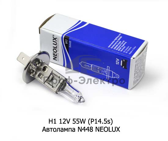 Автолампа N448 NEOLUX, Неолюкс Н1, все т/с 12В 0