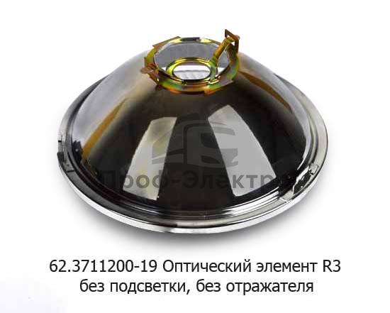 Оптический элемент R3 (простая) без подсветки, без отражателя камаз, ГАЗ-53, УАЗ, ЗАЗ, ЗИЛ (Формула света) 1
