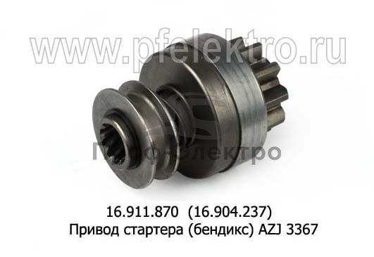 Привод стартера (бендикс) AZJ 3367, камаз (ISKRA) 1