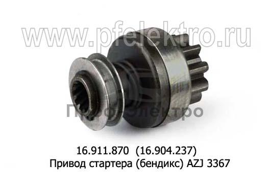 Привод стартера (бендикс) AZJ 3367, камаз (К) 1