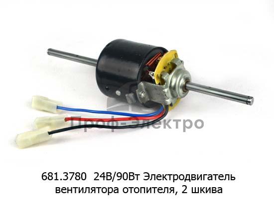 Электродвигатель вентилятора отопителя, 2 шкива, ПАЗ, ГАЗ (КЗАЭ) 0