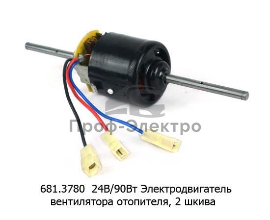 Электродвигатель вентилятора отопителя, 2 шкива, ПАЗ, ГАЗ (КЗАЭ) 1