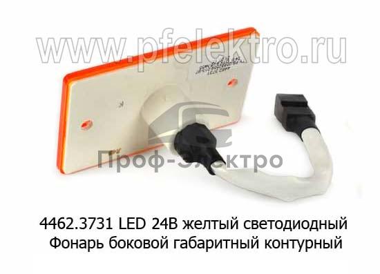Фонарь боковой габаритный контурный светодиодный, все т/с (Руденск) 1
