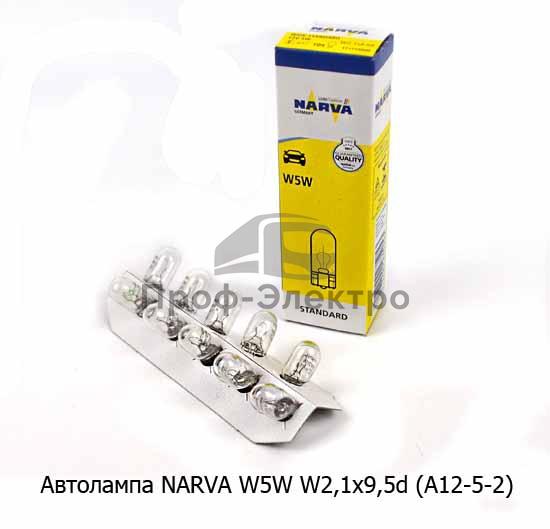 Автолампа 17177 NARVA (А12-5-2 б/цок) Нарва, все т/с 12В 0