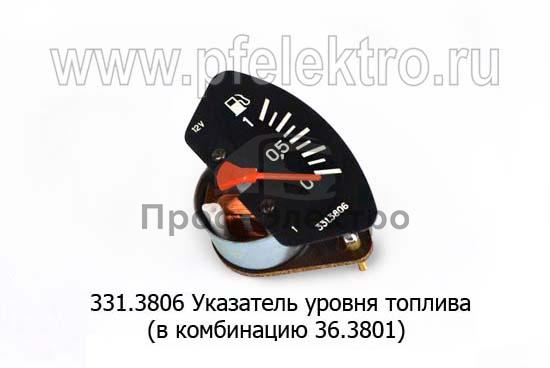 Указатель уровня топлива (кп 36.3801) ЗИЛ, ПАЗ, ЛАЗ (АП) 0