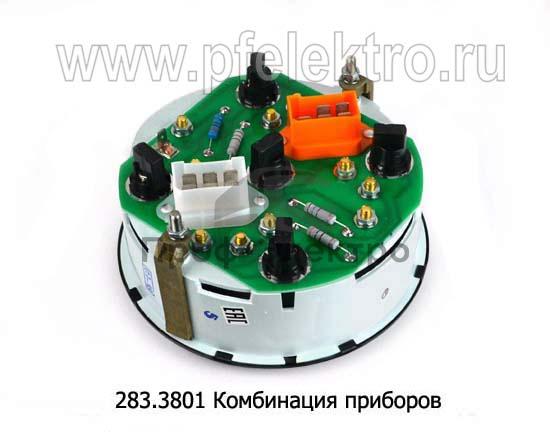 Комбинация приборов для камаз (АП) 1