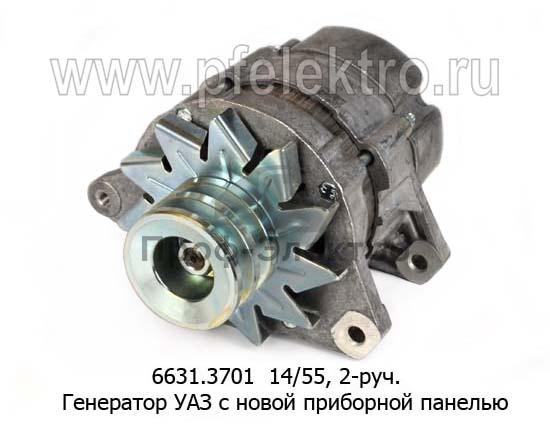 Генератор УАЗ с новой приборной панелью, ЗМЗ-4021.10, -4100.10, 2-руч. (ЗиТ) 0