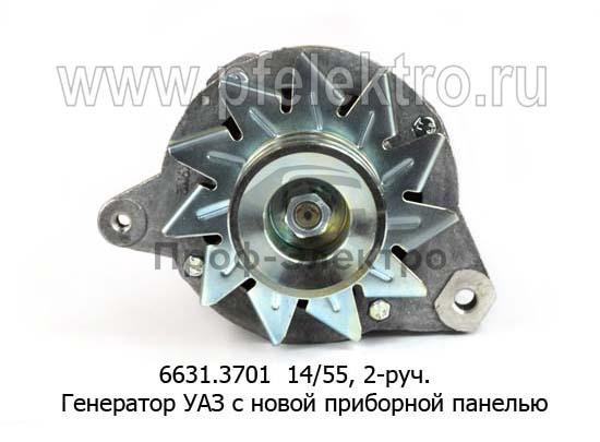 Генератор УАЗ с новой приборной панелью, ЗМЗ-4021.10, -4100.10, 2-руч. (ЗиТ) 1
