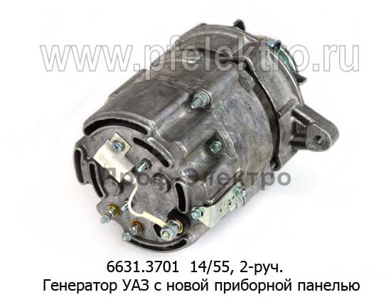 Генератор УАЗ с новой приборной панелью, ЗМЗ-4021.10, -4100.10, 2-руч. (ЗиТ) 2