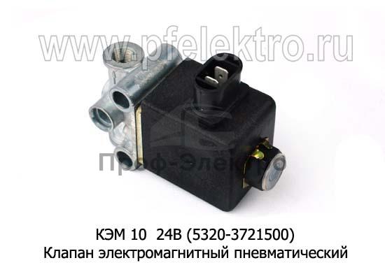Клапан электромагнитный пневматический камаз (Объединение Родина) 0