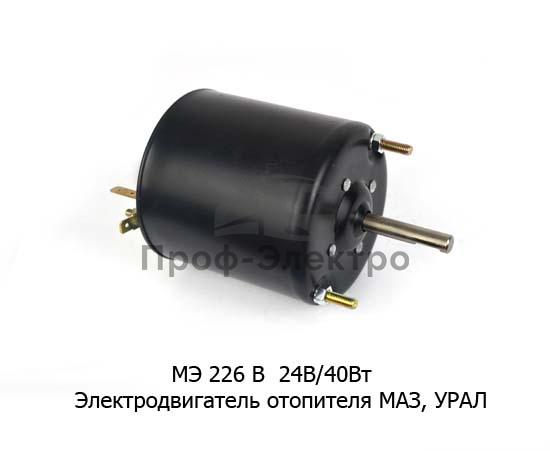 Электродвигатель отопителя МАЗ, УРАЛ (К) 0